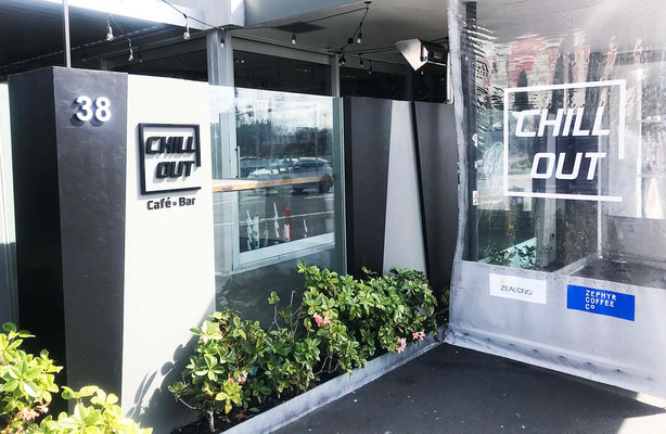 Chill Out Cafe Entrance Signage