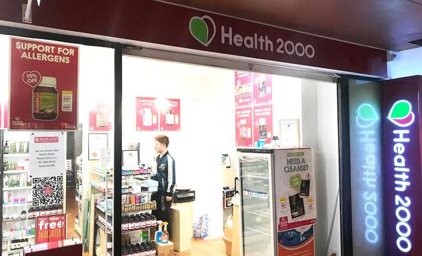Health 2000 Shop signage