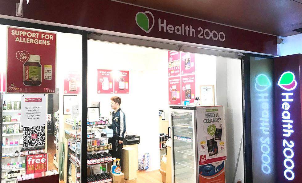 Health 2000 Shop signage.jpg
