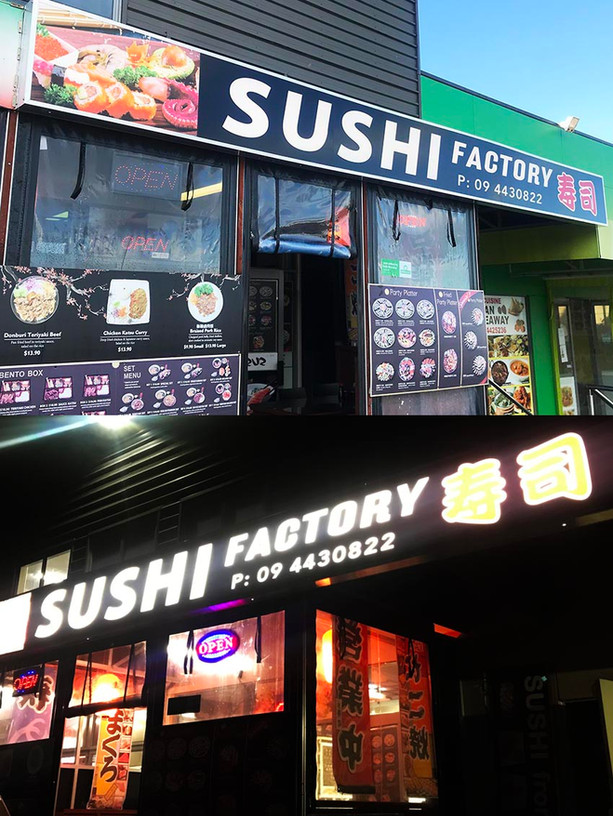 Sushi Factory Lightbox