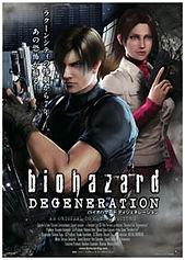 Resident_Evil_Degeneration.jpg