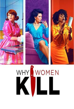 why-women-kill-movie-poster-md.jpg