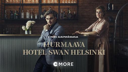 hotelswan_560_x_315_graffoilla.jpg