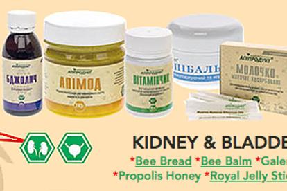 Health of Kidney & Bladder kit
