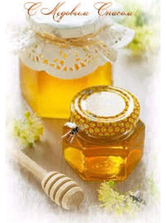 Honey Full Body Wrap