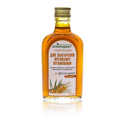 Buckthorn Fruit Phyto - for the Immune System