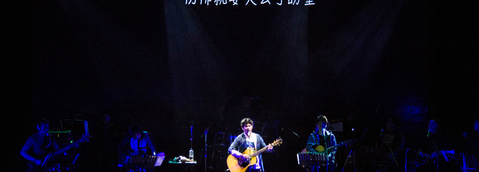 Biung Concert