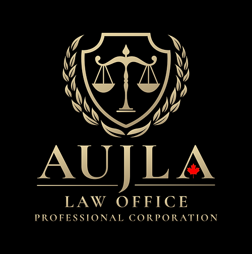 Aujla_Law_Office_Logo.png