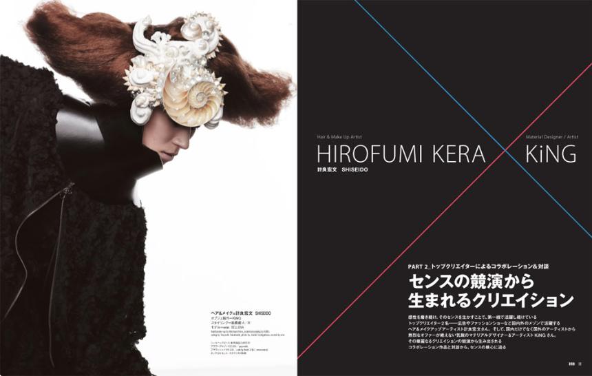 HIROFUMi KERA x KiNG