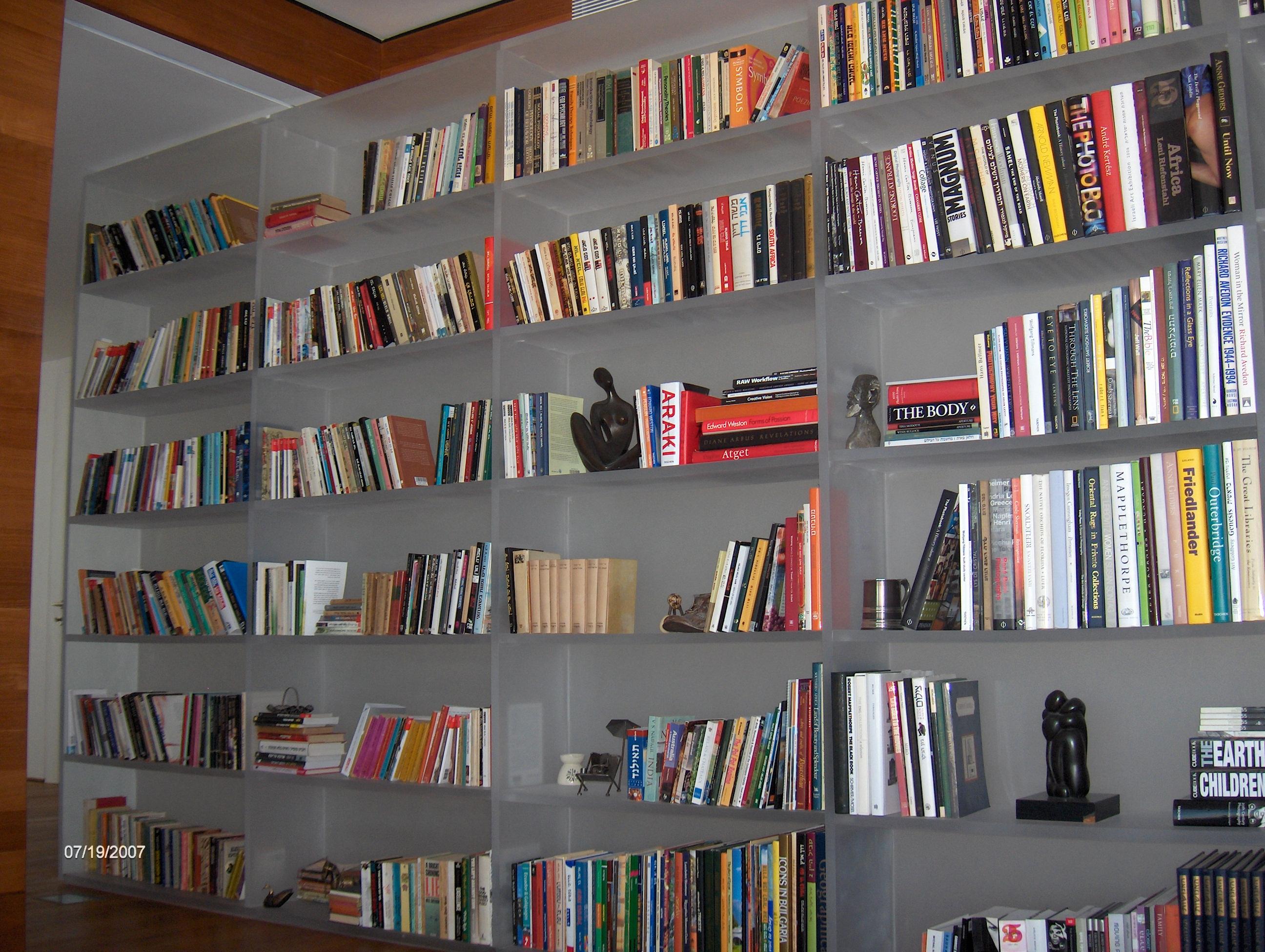 ספריה CHROMA.JPG