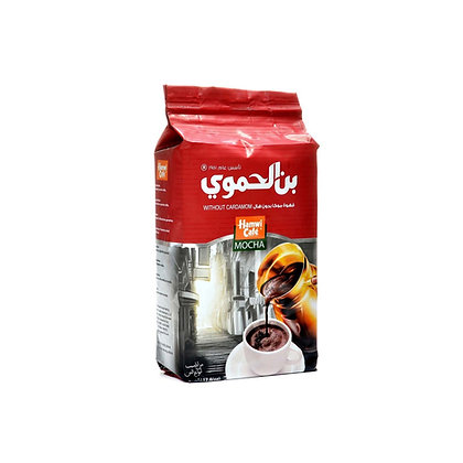 Café sans cardamone HAMWI 200 gr