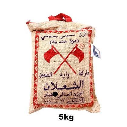 Sachet de riz Basmati AL SHAALAN 5 kg