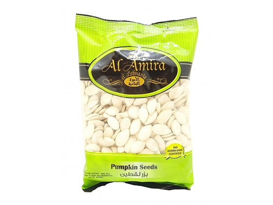 Pépites de citrouilles AL AMIRA 300 gr