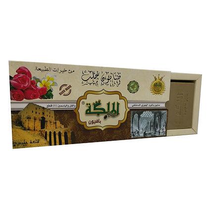 Coffret premium de 4 savons d'Alep à la rose de Damas