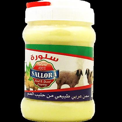 Beurre de Brebis sallora 1kg