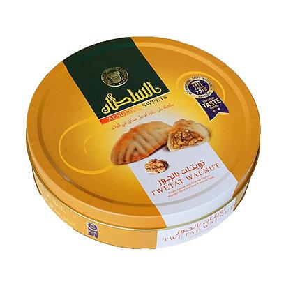 Maamoul aux noix 500 gr premium AL SULTAN
