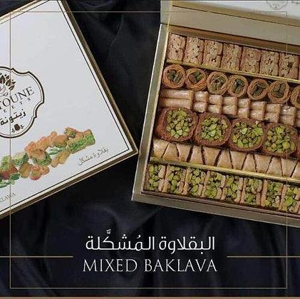 Baklawa mix zaitoune