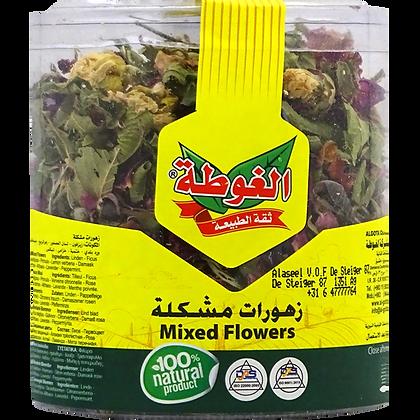 شاي الأعشاب السوري (زهورات) 60 غرام الجوتة