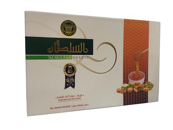 Assortiment de baklavas au miel qualité premium 800 gr AL SULTAN