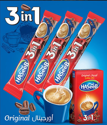 3 in 1 haseeb 170gr