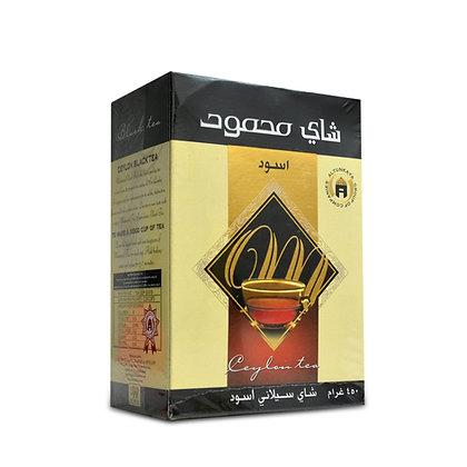 شاي سيلاني بالهال محمود