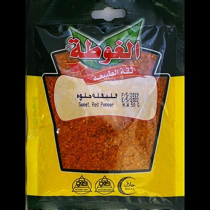 فلفل حلو 50 غرام