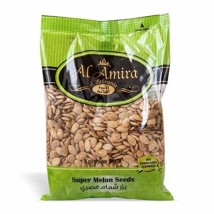 Pépites de pastèques salées extra AL AMIRA 300 gr