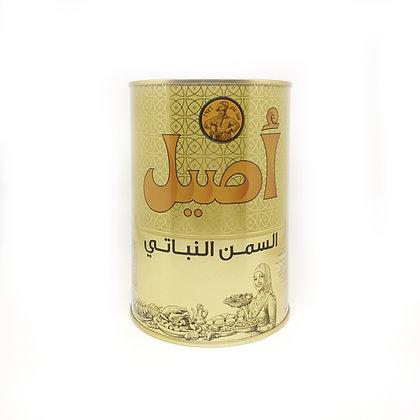 Beurre clarifié végétal (samneh)  ASEEL1 kg