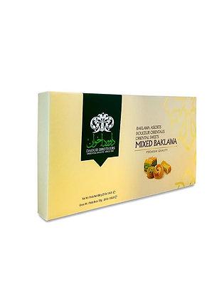 Assortiment de baklawas syriennes qualité premium 750 gr DAOUD BROTHERS