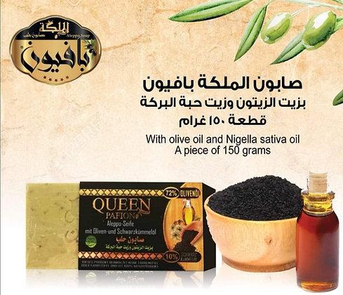 Savon d'Alep AL MALIKA à l'huile d'olive + graines de nigelle