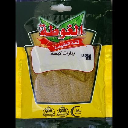 بهارات كبسة الغوطة 40 غرام