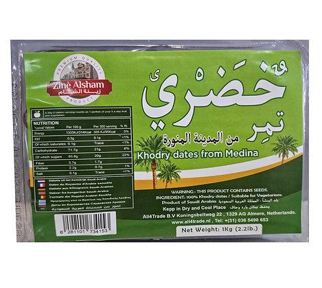 Dattes Khudri d'Arabie Saoudite Prémium ZINE 1 kg