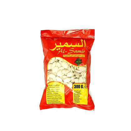Pépites de citrouilles AL SAMIR 300 gr