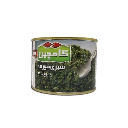Plat iranien Sabzi korma 450 gr