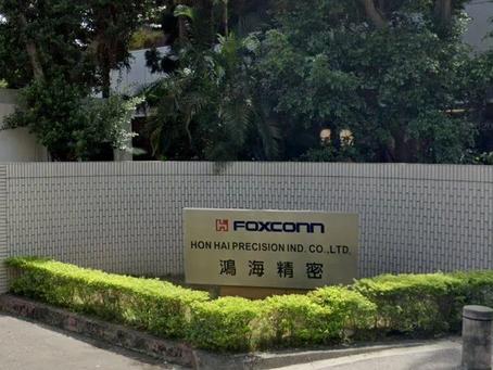 【經濟】鴻海入股馬來西亞DNeX 擴大半導體、電動車市場佈局