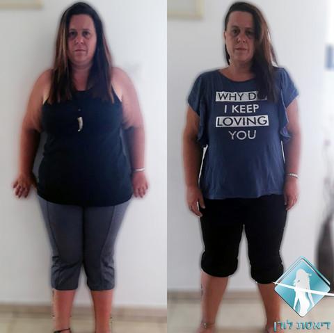 דיאטת לורן - ליטל בן דוד ירדה 10 קילו בח