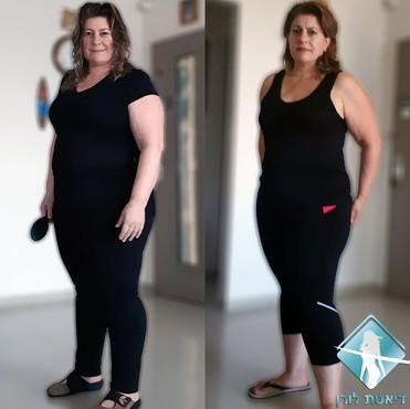 דיאטת לורן - דורית ארזדה ירדה  10.8 קילו