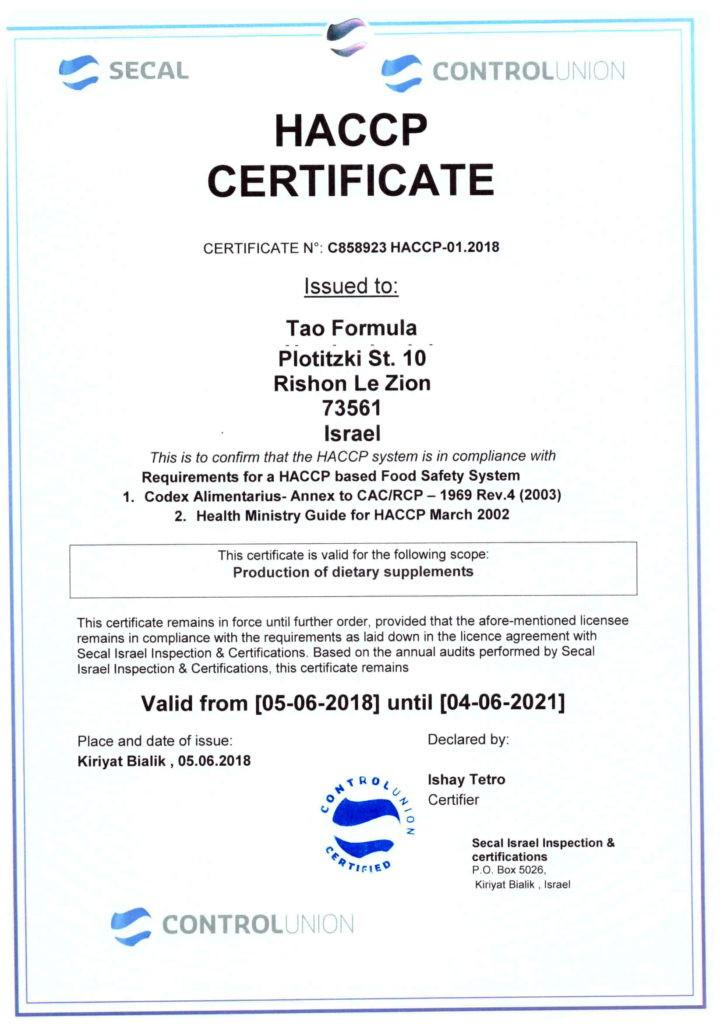 HACCP2021-724x1024.jpg
