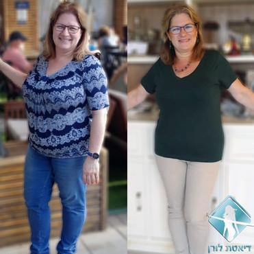דיאטת לורן - כרמל נורני ירדה 13 קילו בתה
