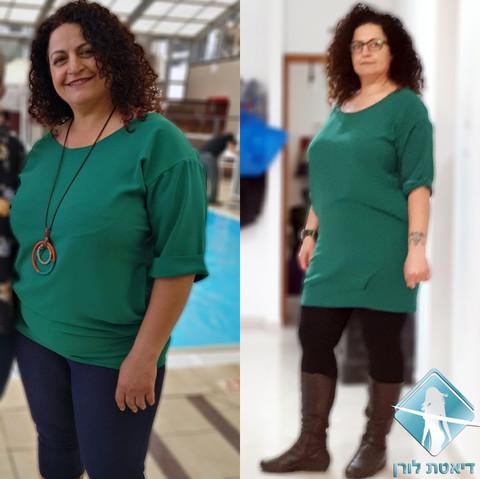 דיאטת לורן - פנינה לוי ירדה 11 קילו וממש
