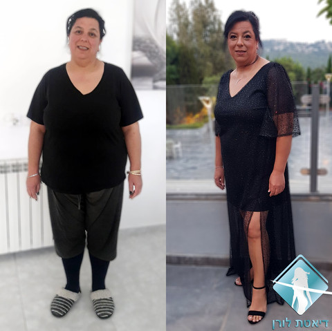 דיאטת לורן - רחל פתאל ירדה 27 קילו.jpg
