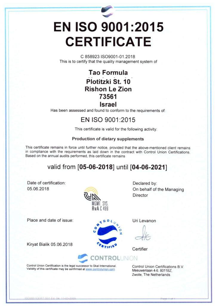 ISO-2021-724x1024.jpg