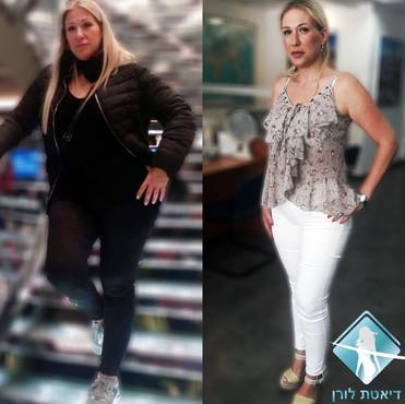 דיאטת לורן - מיכל בורג'ל ירדה 11 קילו בת