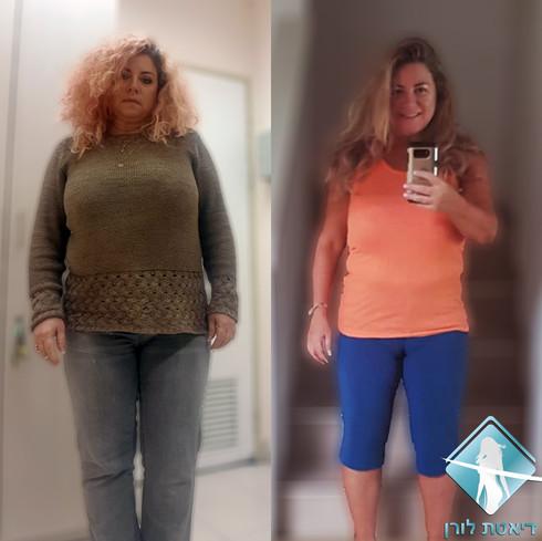 דיאטת לורן - לימור בדש ירדה 8 קילו בחודש