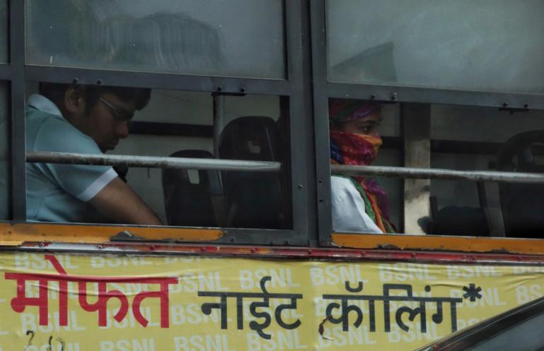 Pune, 2016