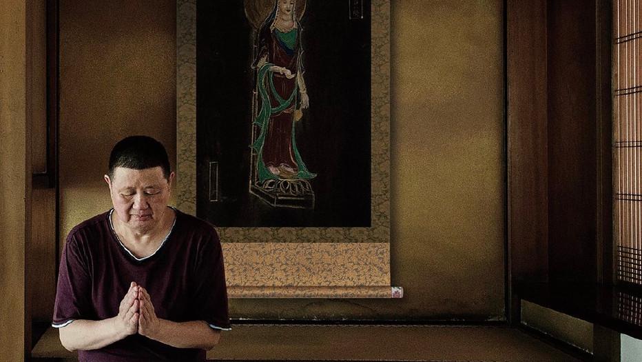 2019 · 永结无情游 · 郑在东 · 京都东福寺