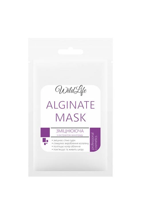 Альгинатная маска укрепляющая с экстрактом винограда 25 г.