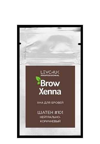Хна для бровей, BROWXENNA® (саше-рефилл) шатен