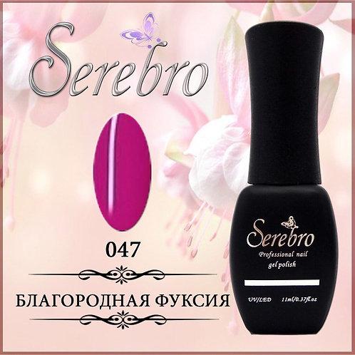 "Гель-лак ""Serebro"" №047, 11 мл"