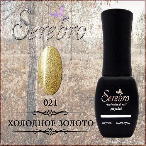 "Гель-лак ""Serebro"" №021, 11 мл"